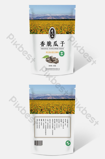 Crispy melon seed snack packaging bag Template AI