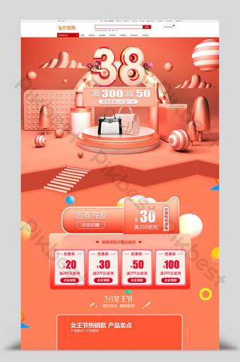 template beranda e commerce bagasi gaya c4d 38 hari ratu E-commerce Templat PSD