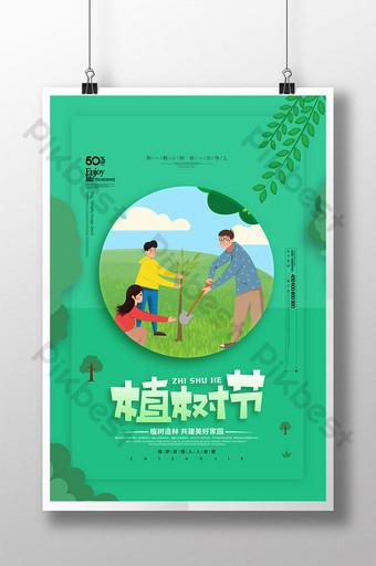 cartel de bienestar público del día del árbol fresco pequeño de moda Modelo PSD