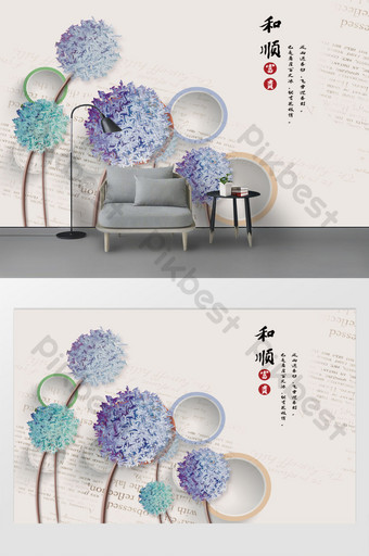 lingkaran dandelion biru muda sederhana modern 3d stereo latar belakang dinding Dekorasi dan model Templat TIF