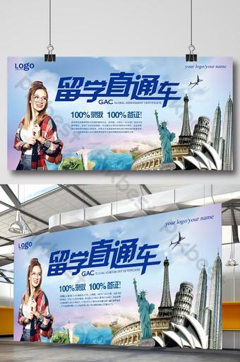 Étudier à l'étranger grâce à la conception d'affiche éducative de train Modèle PSD