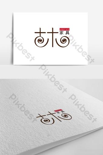 diseño de logotipo de muebles de anillo anual abstracto retro Modelo AI