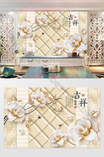 الميمون الغنية والشرف حقيبة لينة الخرز زهرة الأزياء والمجوهرات الفاخرة خلفية الجدار الديكور والنموذج قالب PSD