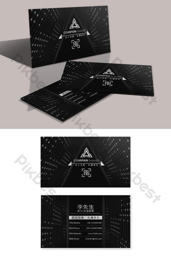 Carte de visite de société d'équipement de produit électronique de Xuan Cool Technology Modèle PSD