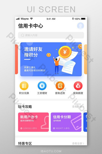 Flat financial management homepage service app vector UI interface UI Template SKETCH
