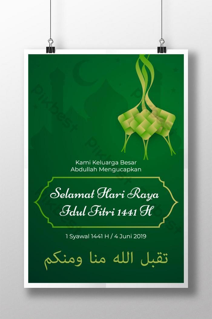 Templat Poster Idul Fitri Dengan Latar Belakang Hijau Dan Ketupat
