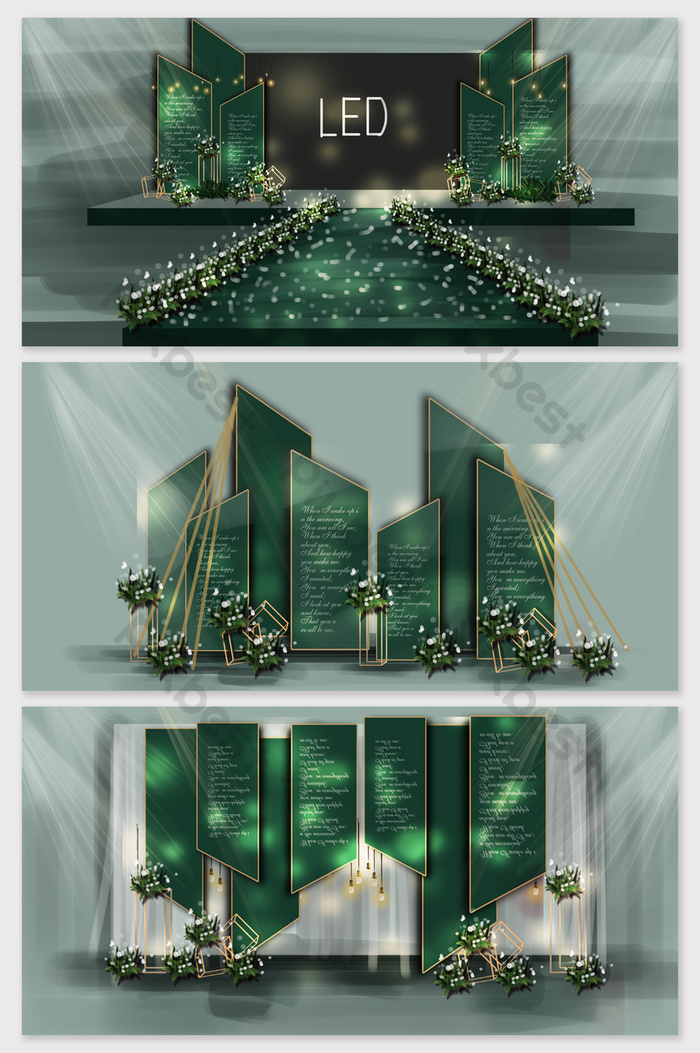 Green Gold Wedding Stage Hand Drawn Decors 3d Models Psd Free Download Pikbest