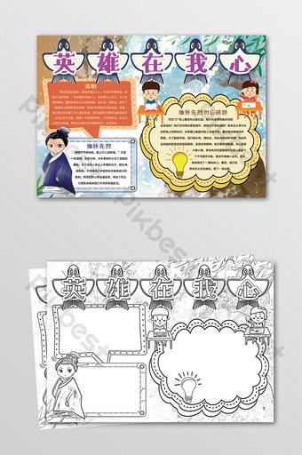 أبطال في قلبي تشينغمينغ صحيفة مكتوبة بخط اليد بالأبيض والأسود رسم خط التابلويد قالب PSD
