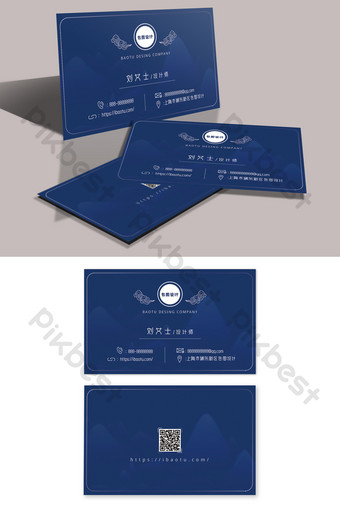 Ink blue Chinese style senior design company business card Template PSD