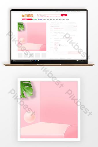 粉色文藝範楚春婦女的主要圖片背景 背景 模板 PSD