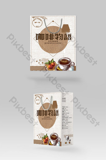 diseño de empaquetado de la caja de papel de las compras de la bolsa de regalo portátil retro coffeeeeeee Modelo PSD