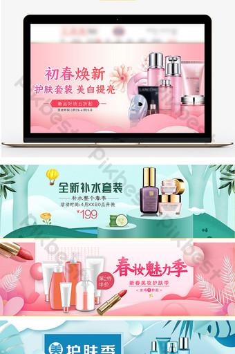 Ecommerce primavera ed estate rinnovo cosmetici modello piccolo poster fresco E-commerce Sagoma PSD