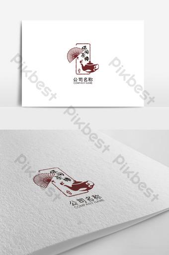 diseño de logotipo de té de sello retro creativo y elegante Modelo CDR