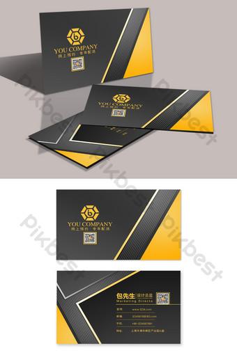Carte d'entreprise d'impression publicitaire géométrique simple Modèle PSD