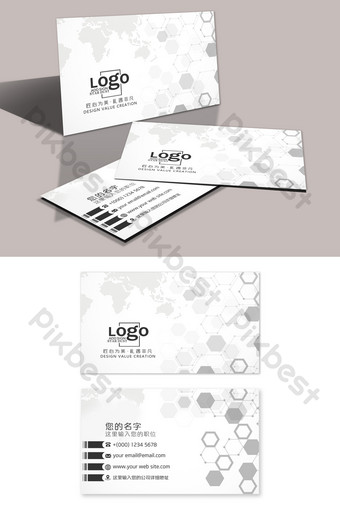 Carte de visite d'entreprise d'impression publicitaire créative simple Modèle PSD