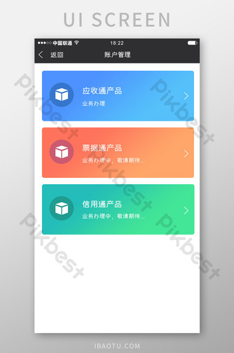 Black gold financial app product selection mobile interface UI Template PSD