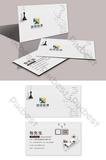 carte de visite de société immobilière architecte haut de gamme Modèle PSD