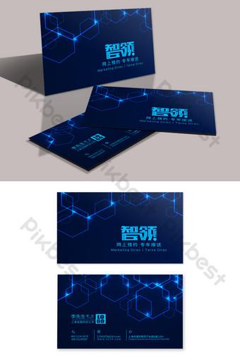 tarjeta de visita de la empresa de bioingeniería de internet de sentido de tecnología inteligente Modelo PSD