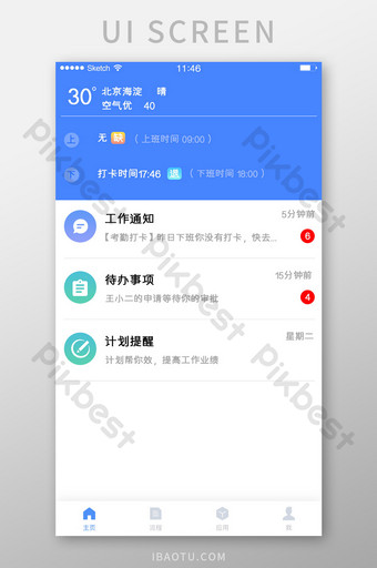recordatorio de notificación de tiempo de reloj de trabajo icono de estilo simple blanco UI Modelo PSD
