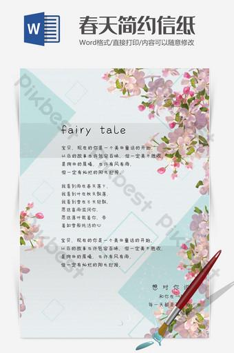 plantilla de word de fondo de papel de carta de flor de durazno romántico de primavera geométrica Word Modelo DOC