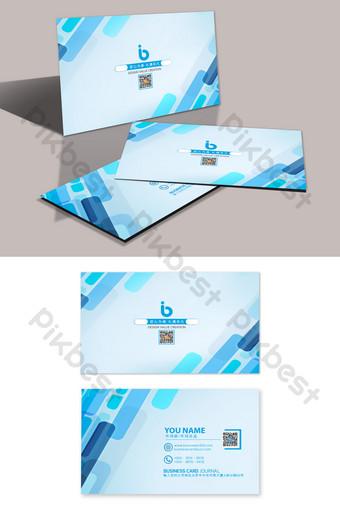 Carte de visite Enterprise Blue Mobile Internet IT Company Modèle PSD
