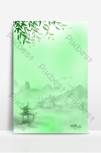 清春文藝青年遊清明節背景 背景 模板 PSD