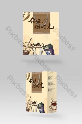café de estilo retro té de la tarde bolsa de regalo portátil embalaje de papel de compras Modelo PSD