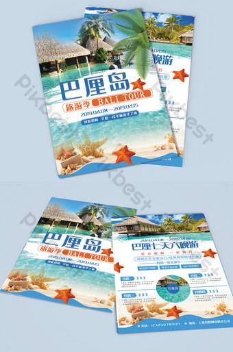brosur perjalanan bali Templat PSD