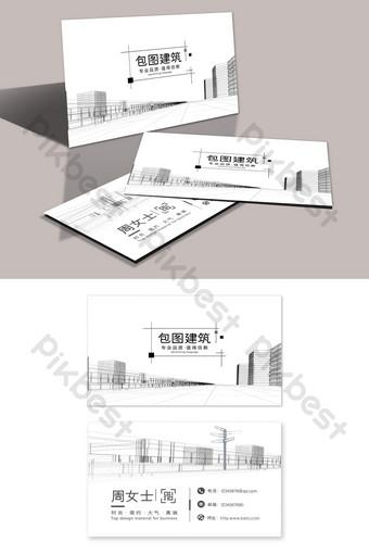 Carte de visite simple d'architecte haut de gamme Modèle PSD