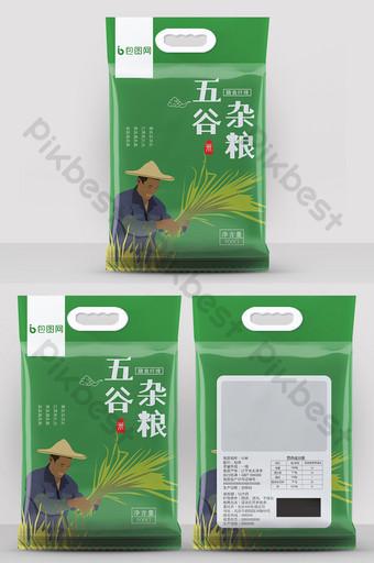 大米粗糧大米包裝 模板 PSD