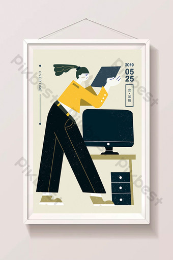 Flat business office serious work poster illustration day sign Illustration Template AI