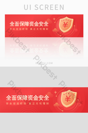 Red financial management fully guarantees fund security banner design UI Template PSD