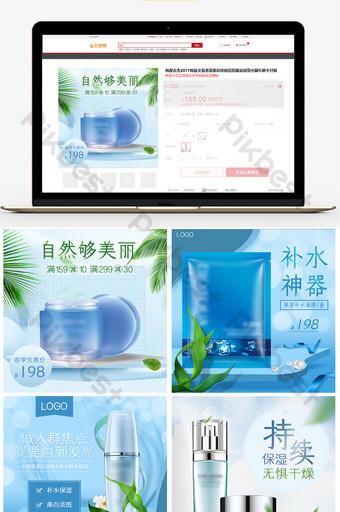 latar belakang biru estetika kosmetik produk perawatan kulit template peta utama e commerce E-commerce Templat PSD
