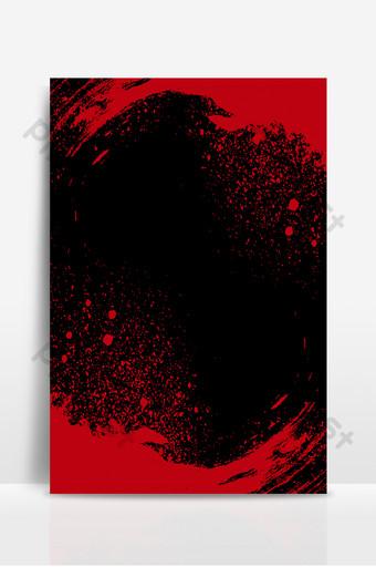 fondo de textura de graffiti de tinta de salpicaduras de acuarela de estilo clásico Fondos Modelo PSD