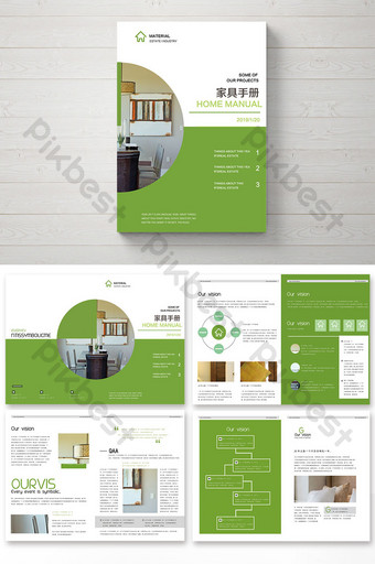 complete set of green high end smart home picture brochure Template PSD