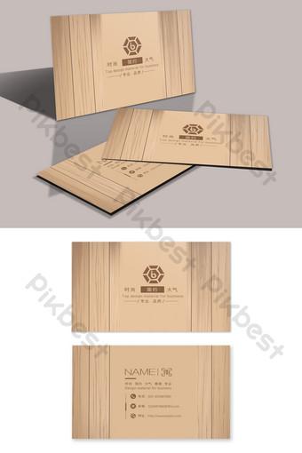Carte de visite entreprise de construction de plancher de grain de planche de bois papier peint Modèle PSD