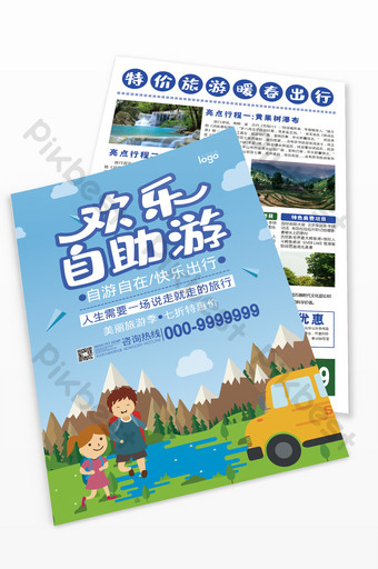 Cartoon style happy self-guided tour travel leaflet Template PSD