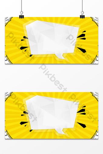 黃色手繪卡通活力招聘信息公告公告海報背景 背景 模板 PSD