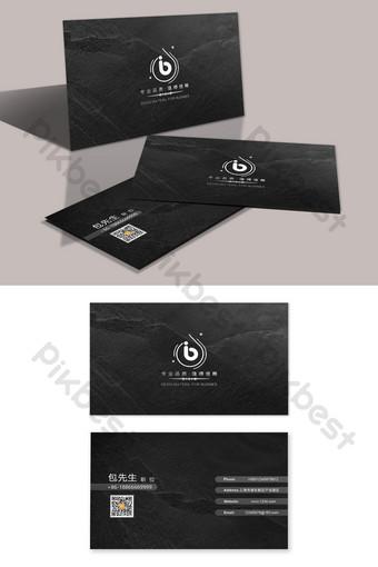 Carte de visite de société en pierre de construction de texture de marbre de haute qualité noir et blanc Modèle PSD