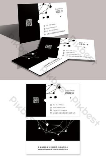 Einfache Schwarz Weiße Designs Vorlage Psd Vektor Png Bilder
