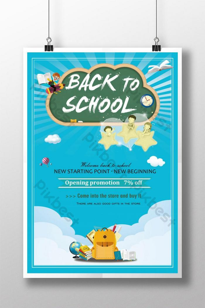 Clear Cartoon School Promotion Poster Psd Free Download Pikbest