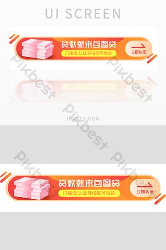 Bannière capsule de prêt financier avec carte d'identité certifiée UI Modèle PSD