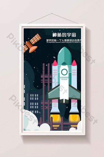 espacio nave espacial nave espacial universo plano ciencia ficción gif ilustración Ilustración Modelo PSD