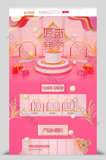 c4d الوردي وجميل حرفي جديد جماليات ثلاثي الأبعاد مجوهرات بسيطة المنزل التجارة الإلكترونية قالب PSD