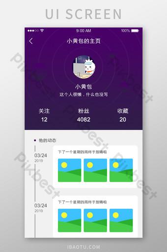 訪問他人主頁數據的動態ui界面 UI 模板 PSD