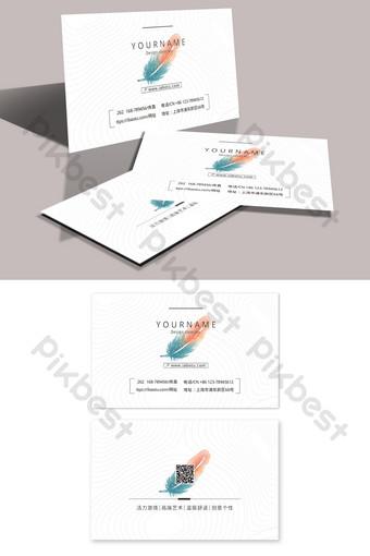 Conception de carte de visite de centre d'art peinture minimaliste illustration aquarelle plume Modèle PSD