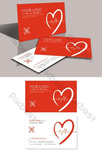 Conception de carte de visite de charité amour soins médicaux Modèle PSD