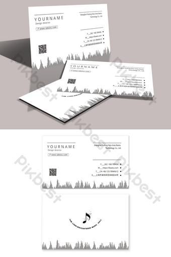 黑白簡約大氣動聲波音樂廳名片設計 模板 PSD