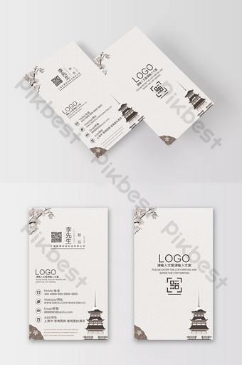 Modèle de carte de visite de voyage personnalité créative boutique Modèle PSD