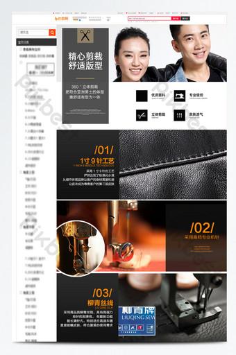 Modèle Taobao de veste en cuir d'automne et d'hiver pour hommes d'affaires Commerce électronique Modèle PSD